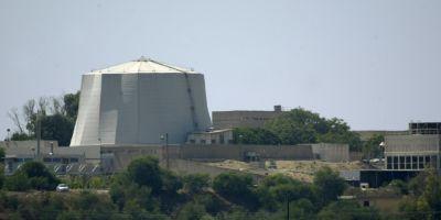 A furat Israelul uraniu din Statele Unite pentru a-si construi bomba nucleara? - scurt roman de spionaj, in FP Romania