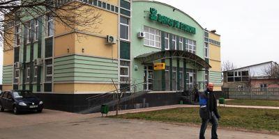 INFOGRAFIE Cum a functionat jefuirea Bancii de Economii din Republica Moldova