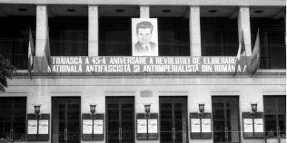 Cum arata Brasovul exact acum 26 de ani. Poza lui Nicolae Ceausescu era pe toate cladirile de 23 August
